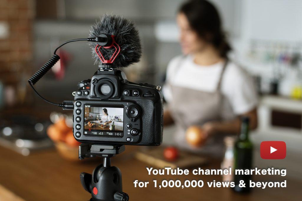 YouTube Marketing Course Bundle